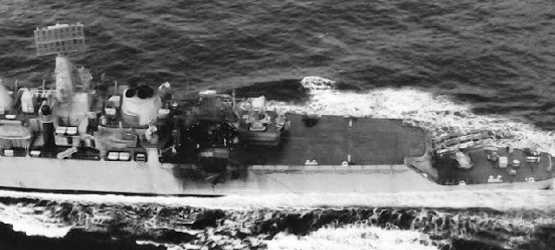 HMS Glamorgan damage